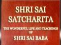 Shri Sai Satcharitra (English) Chapter 25