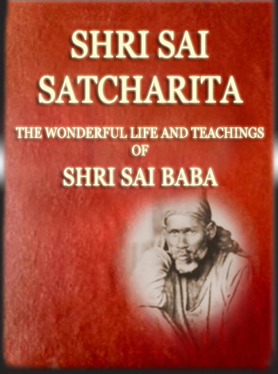 Shri Sai Satcharitra in Hindi (Flipbook)