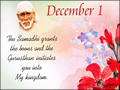 December 1, 2012