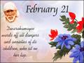 February 21, 2014