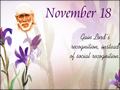 November 18, 2012