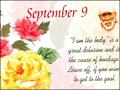 September 9, 2014